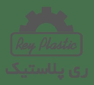 ری پلاستیک 02133382007
